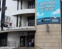 Pandemia: CMCF suspende parte de suas atividades presenciais
